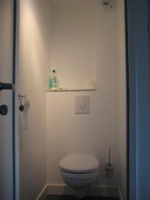 Petit WC suspendu